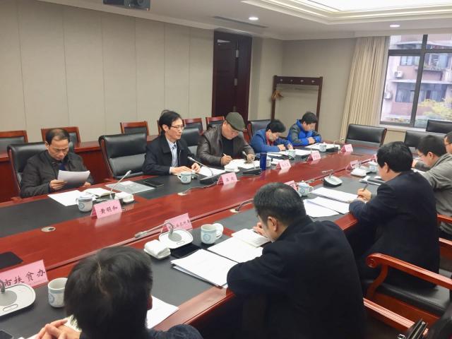 在重庆市政府座谈会