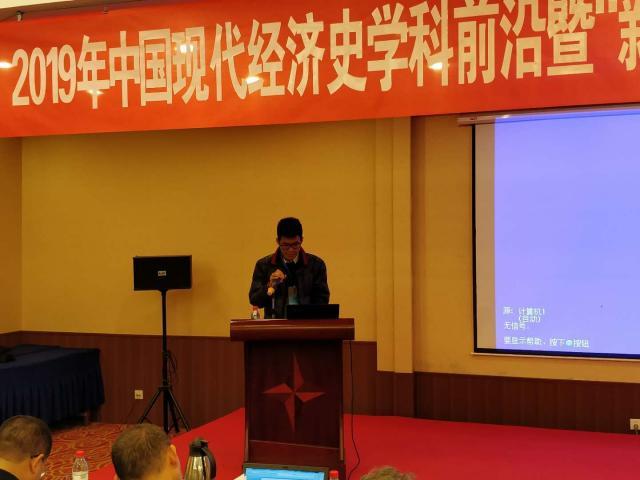 李孝文在大会主题会上发言