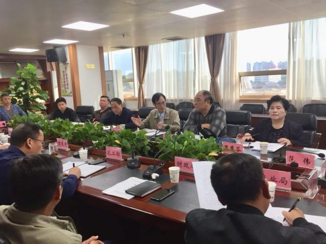 在婺源县政府座谈